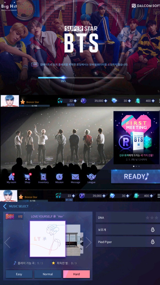 superstar bts game