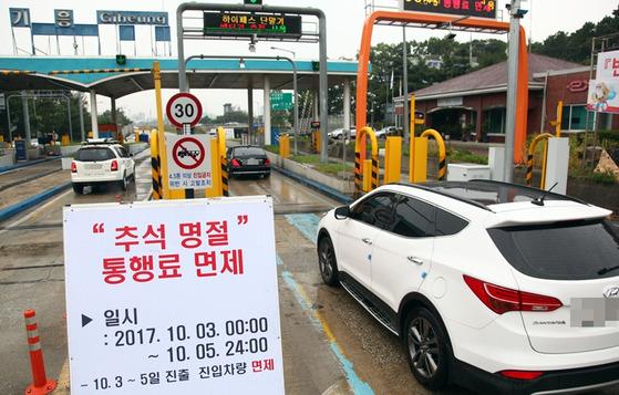 지난해 추석 연휴 3일 간 고속도로 통행료 면제로 도공이 입은 손실은 535억원에 달했다. [중앙포토]