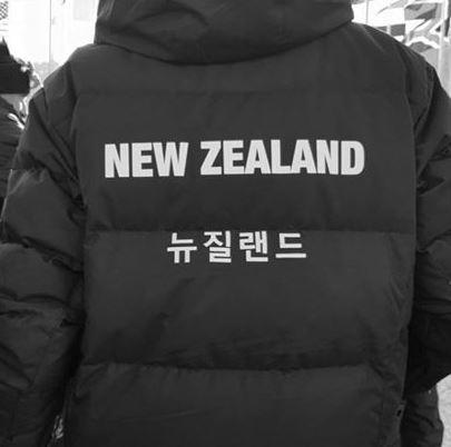 한글로 '뉴질랜드'가 적혀있는 뉴질랜드 대표팀 패딩 사진. [사진 뉴질랜드 선수단 인스타그램]