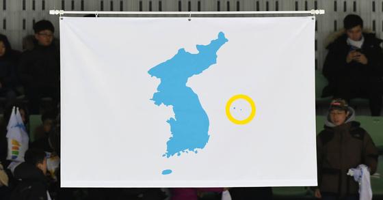 평창 겨울올림픽을 앞두고 지난 4일 오후 인천시 연수구 인천선학국제빙상장에서 '여자 아이스하키 남북 단일팀과 스웨덴 대표팀과의 평가전' 시작에 앞서 한반도기가 걸려 있다. 이 한반도기엔 독도가 그려져 있다. [사진공동취재단]