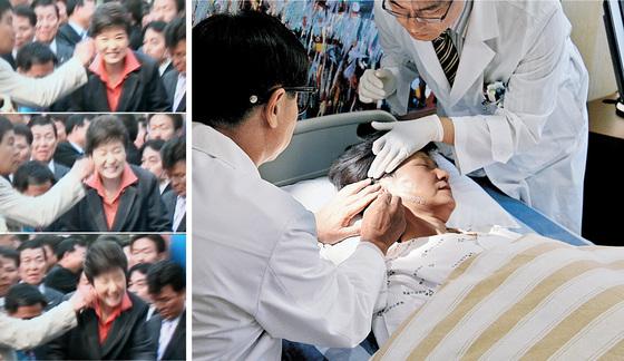 2006년 5월 20일 한나라당 당대표 시절 서울시장 선거 유세에서 '면도칼 피습' 테러를 당했던 박 전 대통령. [중앙포토]