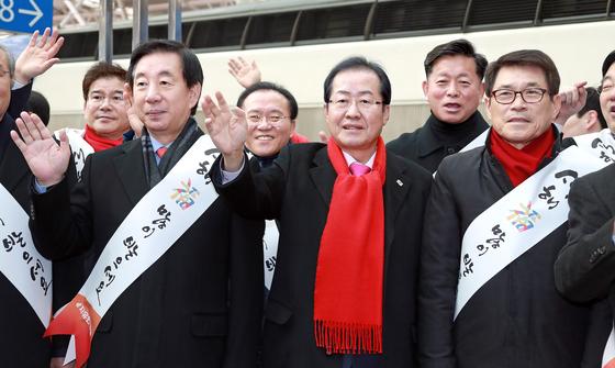 자유한국당 귀성인사