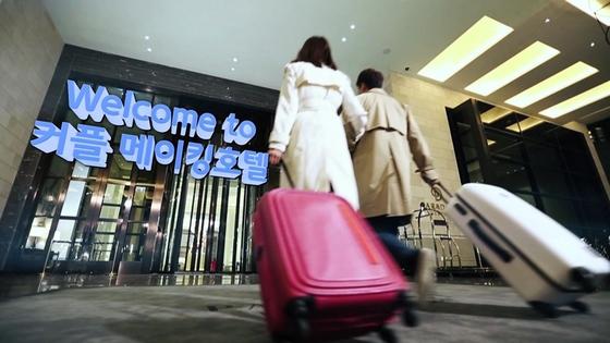한혜진과 전현무가 팔짱을 끼고 호텔로 들어가는 모습으로 궁금증을 자아내는 '로맨스 패키지'.[사진 SBS]