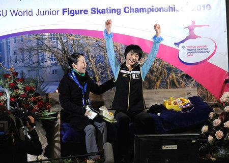 2010년 피겨 주니어 세계선수권대회에서 우승을 확인한 뒤 환호하는 하뉴.