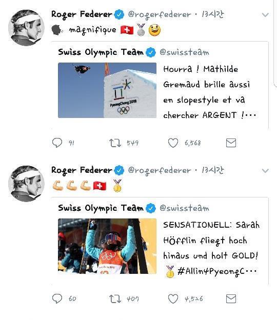 평창 올림픽 경기를 관람하며 트위터를 통해 스위스 선수를 응원하는 페더러의 모습.[페더러 트위터=연합뉴스]