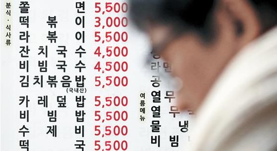 서울시내 한 분식점 메뉴판에 음식값이 오른 가격으로 고쳐서 표시돼 있다. 이달 들어 외식업체들이 줄줄이 가격을 올렸다. 짬뽕 한 그릇이 1만원 가까이로 인상된 곳도 있다. [연합뉴스]