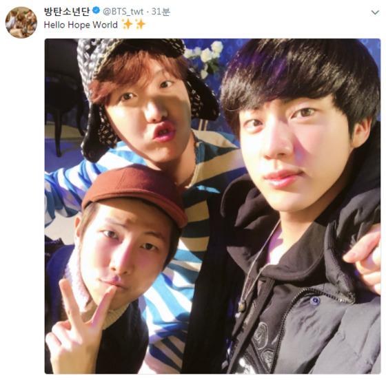 제이홉 믹스테이프 발매를 축하하는 멤버들. [사진 방탄소년단 공식 트위터]