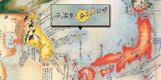 18세기 일본의 지리학자인 하야시 시헤이가 제작한 1802년판 대삼국지도. 조선 땅은 노란색, 일본 땅은 빨간색으로 표시했다. 확대한 부분은 울릉도와 독도로 조선의 땅이라는 해설이 적혀있다. [우리문화가꾸기회]