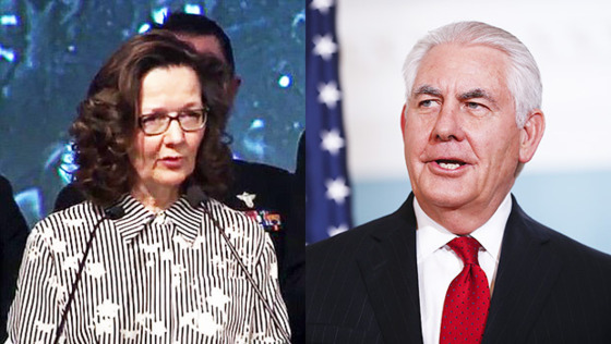 지나 해스펠 신임 CIA 국장과 전격 경질된 렉스 틸러슨 미 국무장관.