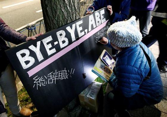 12일 일본 도쿄 총리 관저 인근에서 시민들이 아베의 사퇴를 요구하는 시위를 하고 있다. [로이터=연합뉴스]