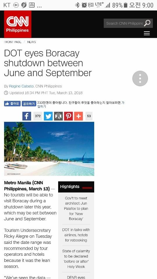 보라카이 폐쇄와 관련된 소식을 전한 13일자 CNN 기사.