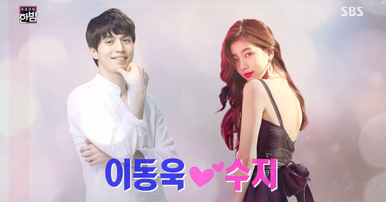 CAPTION: Lee Dong-wook♥Suzy. Photo from SBS 'Hanbam TV'