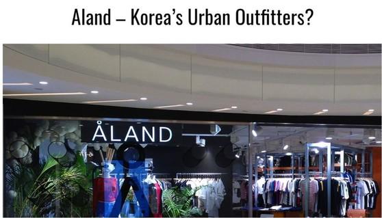 한국 브랜드인 A랜드는 홍콩에 3개의 매장을 냈다. [출처: 홍콩 허슬 홈페이지 캡처]