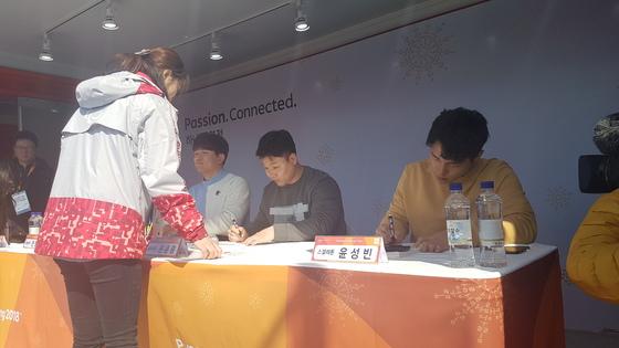 14일 평창 올림픽플라자에서 열린 팬사인회에서 한 팬에게 사인하는 원윤종(가운데). 평창=김지한 기자