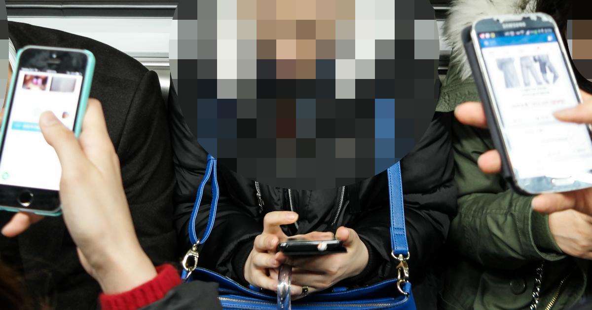 휴대전화로는 드라마를 많이 본다는 분석이 나왔다. [연합뉴스]