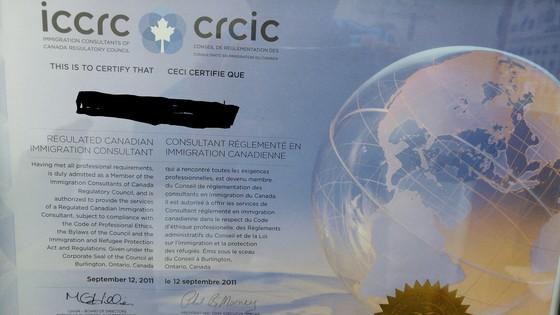 캐나다 이민컨설팅협회 회원증. 이민알선업체를 선택할 때 합법적인 컨설팅을 할 수 있는 자격증을 가졌는지 여부를 반드시 확인할 필요가 있다. [사진 주호석]