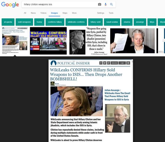 구글에서는 여전히 '힐러리 클린턴이 이슬람국가(ISIS)에 무기를 팔았다'는 가짜뉴스가 검색된다. [구글 캡처]
