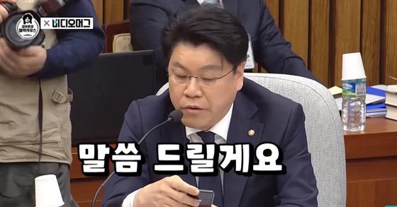 """장제원이 수세에 몰릴 때 쓰는 방법…김어준 """"대단한 기술"""""""