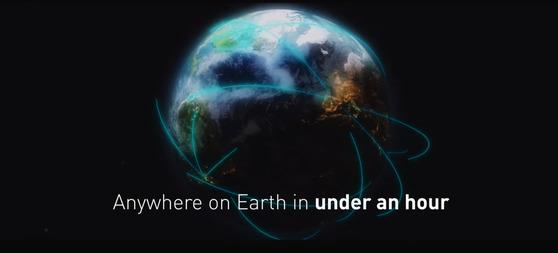 스페이스X가 계획 중인 저궤도 로켓우주여객선은 지구촌 어디든 여객기의 27배 속도로 날아가 한시간 안에 목적지에 내려준다. [스페이스X 동영상 캡처]