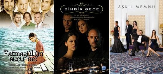 터키 일간지 휴리엣이 역대 흥행 2,3,4위로 꼽은 드라마의 포스터. 왼쪽부터 '파트마귈의 잘못은 무엇인가' '천일야화' '금지된 사랑'.