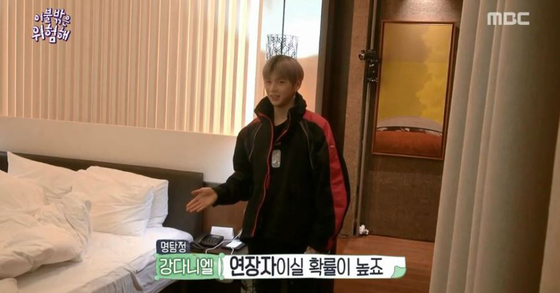 Kang Daniel 'It's Dangerous Beyond the Blanket'