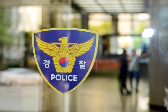 서울지방경찰청 자료사진. [중앙포토]
