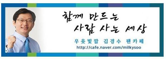 [사진 인티즌 캡처]