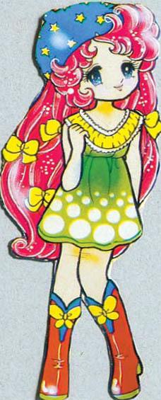 실제 1970~80년대에 판매된 종이 인형.