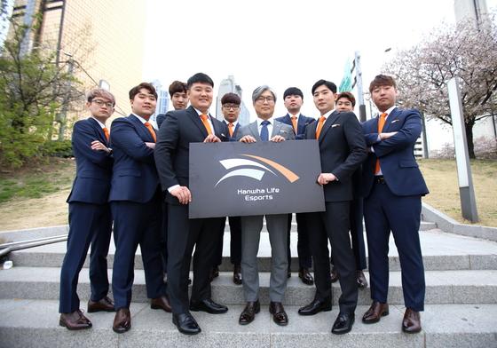 한화생명 e스포츠단(HLE) 창단