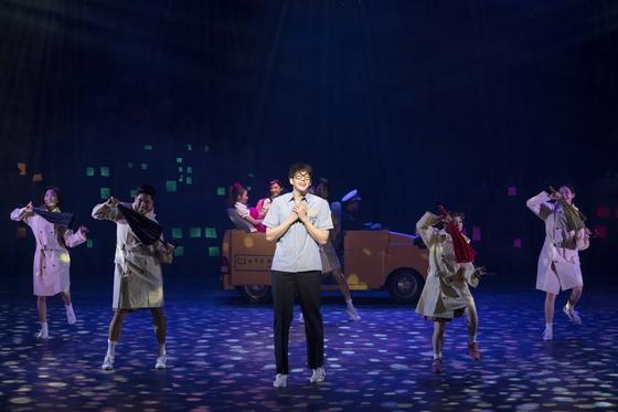 싱어롱데이 이벤트를 펼친 뮤지컬 '젊음의 행진' 공연 무대. [사진 PMC프러덕션]