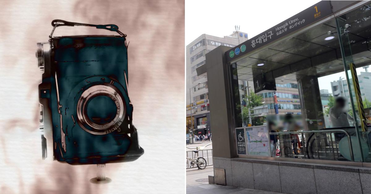 지하철 6호선 홍대입구역 1번 출구 앞(오른쪽). (왼쪽 사진은 몰래카메라 이미지 사진)
