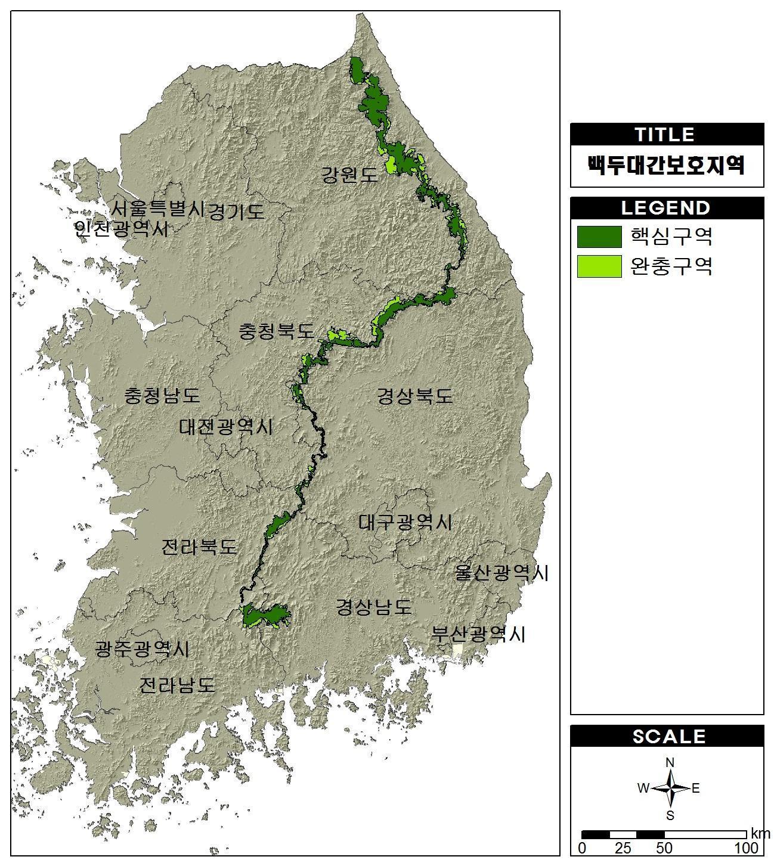 백두대간 보호구역 [자료 산림청]