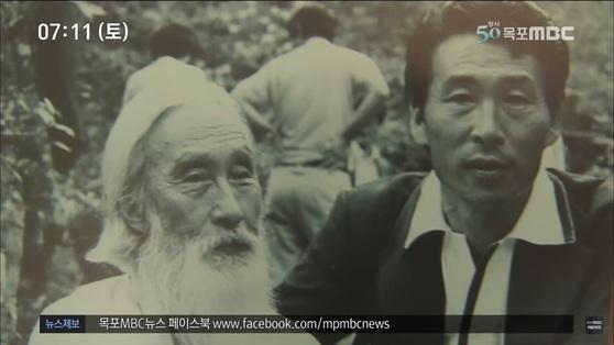 김사복씨는 1972년 함석헌 선생이 법정에 출석할 때 기사 역할을 해줬다고 한다. [사진 목포MBC 캡처]