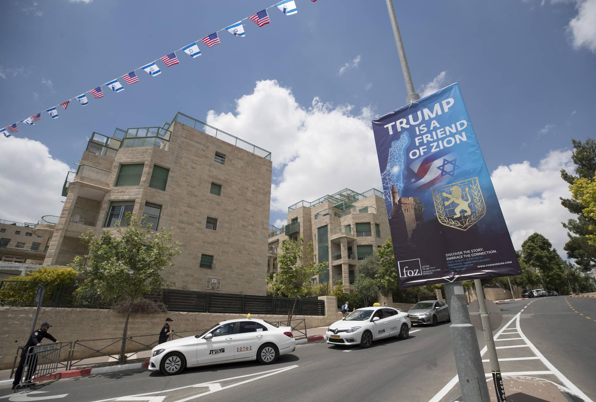 예루살렘 미국대사관 앞 도로에