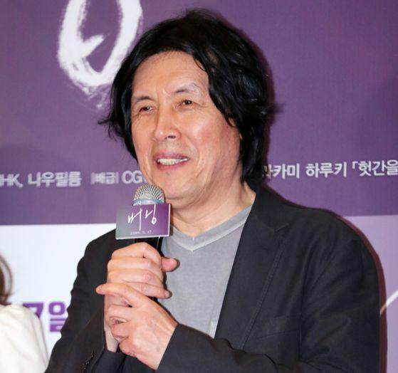 이창동 감독