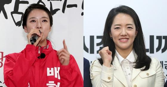 배현진 송파을 자유한국당 후보(왼쪽), 강연재 노원병 한국당 후보. [뉴스1]