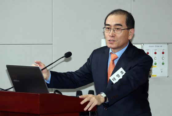 태영호 전 영국주재 북한공사가 14일 국회 의원회관에서 '미북정상회담과 남북관계 전망'을 주제로 강연을 했다.