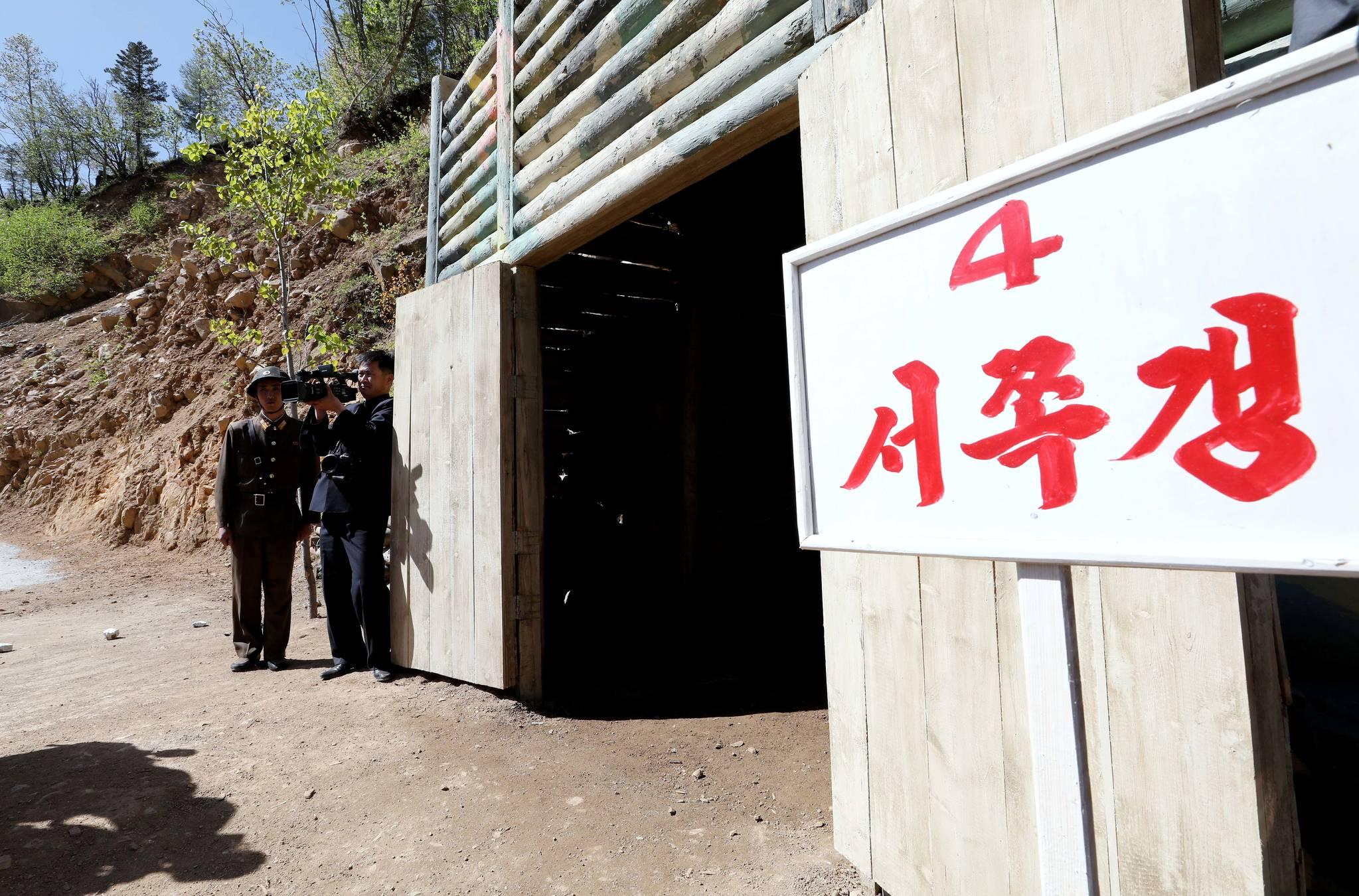 폭파를 앞둔 4번 서쪽 갱도. 사진공동취재단