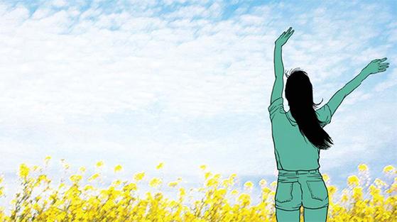 나는 삶을 살아가는 데 행복과 불행은 내 마음가짐에 달려있다고 믿는다. [일러스트 김회룡]