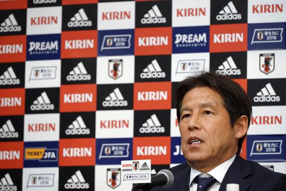 니시노 아키라 일본축구대표팀 감독. [AP=연합뉴스]