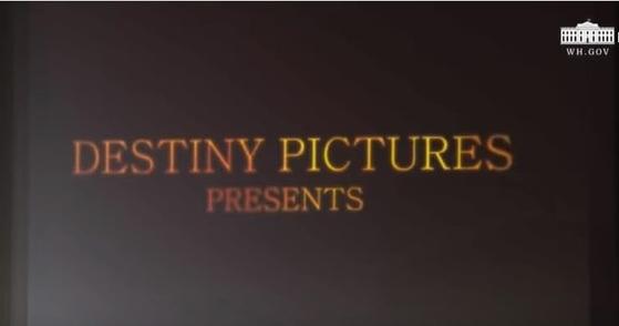 트럼프 대통령이 공개한 영상에 등장하는 'Destiny Pictures'의 로고. [백악관 동영상 캡처]