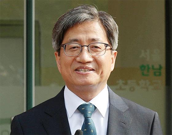 김명수. [뉴스1]