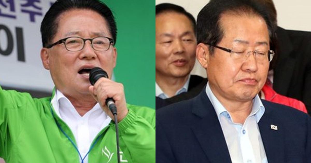 박지원 민주평화당 의원(왼쪽)과 홍준표 자유한국당 대표. [뉴스1]
