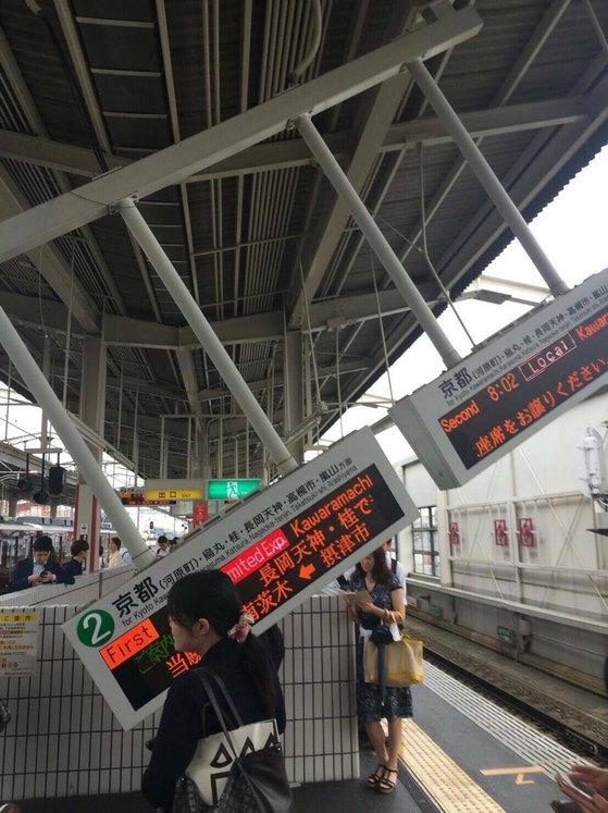 일본 오사카를 비롯한 긴키지역에 강진이 발생한 가운데 이 지역 한 철도역의 안내판 일부가 떨어져 위험하게 공중에 매달려 있다.[연합뉴스]