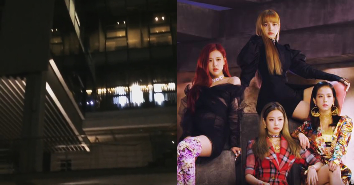 BLACKPINK's New Song Was Played at YG Three Years Ago?