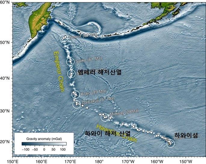 하와이 해저산열과 엠페러 해저산열의 위치.