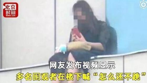 [사진 중국 SNS 웨이보 캡처]