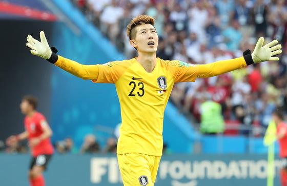 27일(현지시간) 러시아 카잔 아레나에서 열린 2018 러시아 월드컵 F조 조별리그 3차전 한국과 독일의 경기. 2-0으로 대한민국이 승리하자 조현우가 환호하고 있다. [연합뉴스]