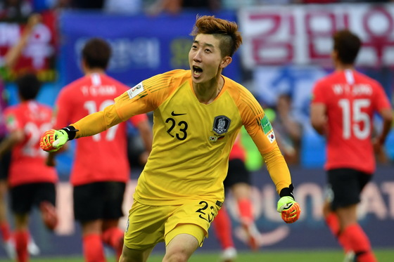 27일(현지시간) 러시아 카잔 아레나에서 열린 2018 러시아 월드컵 F조 조별리그 3차전 한국과 독일의 경기. 2-0으로 대한민국이 승리하자 조현우가 환호하고 있다. [AFP=연합뉴스]