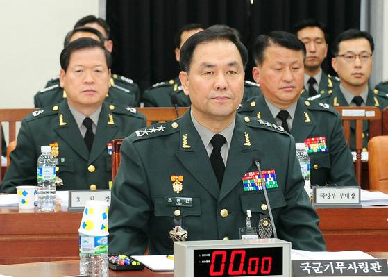 발언 듣는 조현천 전 국군기무사령관